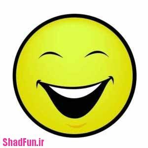انشای خارجی ها+طنز جالب وبامزه,انشای خارجی ها+طنز جالب,انشا, انشای خارجی ها, خارجی ها, طنز, خارجی, تفریح و سرگرمی, تفریح, سرگرمی, مطالب خنده دار, مطالب طنز, مطالب, انشای خارجی ها + طنز, سایت طنز, سایت, طنز, خنده