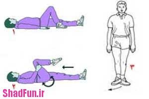 he1101 ورزش های درمان زانو درد